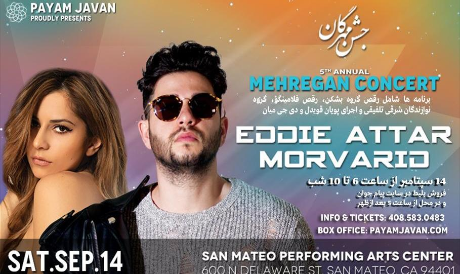 Jashne Mehregan Concert with Eddie Attar and Morvarid