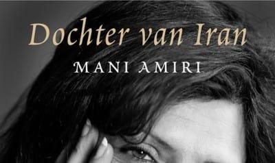 مانی امیری در کتابخوانی دختر ایران