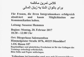German Language Conversation Practice for Women