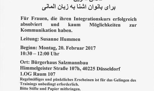 تمرین مکالمه زبان المانی برای بانوان