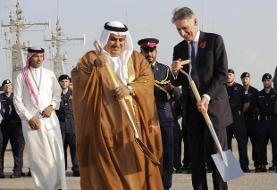 ۱۳۸ نفر در بحرین به اتهام ارتباط با سپاه ایران، سلب تابعیت شدند