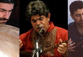 کنسرت موسیقی استاد علی اکبر مرادی و فرزندان