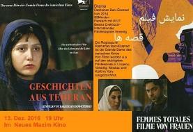 Film: Geschichten Aus Tehran, by Rakhshan Bani-Etemad