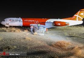 جزئیات و عکس سانحه آتش گرفتن چرخ پرواز تهران- مشهد: مسافران در سلامت هستند، باند فرودگاه بسته شد