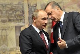 اردوغان با رد مهلت آمریکا: سامانه موشکی اس۴۰۰ را از روسیه خریدهایم و تحویل میگیریم!