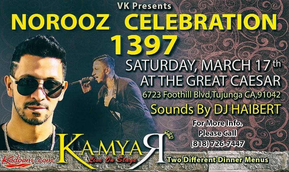 Norooz 1397 Gala Celebration with KamyaR