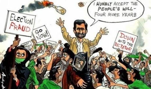 تظاهرات در بستون به مناسبت سالگرد تقلب در انتخابات ۲۲ خرداد