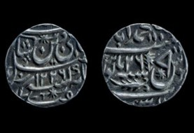 Inscriptions on North Indian coins