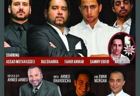 بهترینهای کمدی: امیر طلایی، احمد احمد و اسد متوسلی