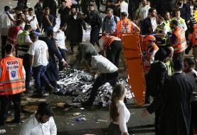 بیش از ۲۰۰ کشته و زخمی در یک مراسم مذهبی در اسرائیل: نتانیاهو «هو» شد