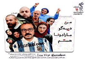 Persian Cultural Center -
