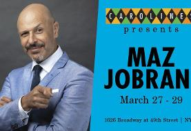 Postponed: Maz Jobrani Live, Stand Up Comedy in New York