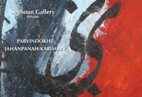 Exhibition of Parvindokht Jahanpanah-Karimian
