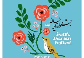 ۱۲th Annual Seattle Iranian Festival