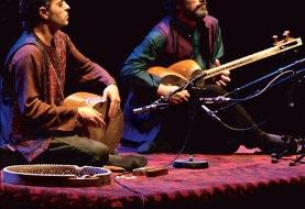 IRAN: The Masters of Persian Music Alizadeh and Khaladj