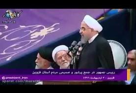 انتقادهای تند روحانی و تهدید وی توسط مسئولین نظامی و رهبری (ویدیو)