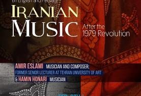 Amir Eslami and Hamin Honari: Iranian Music After the ۱۹۷۹ Revolution