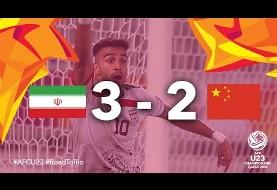 Iran beats China in AFC U23 Championship 2016