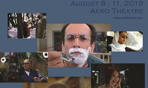 Los Angeles to Have A Taste of Kiarostami This Weekend Thanks to ...