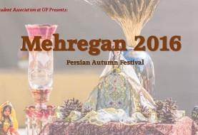 Mehregan ۲۰۱۶: Iranian Fall Festival