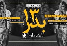 ۱۳ Bedar After Party At Shaka Zulu
