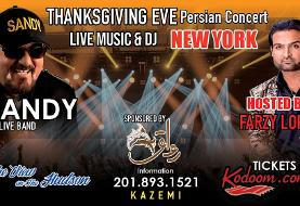 Sandy Live at Thanksgiving Eve Concert