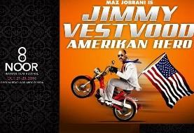Noor Film Festival ۲۰۱۶ Premiere Movie (Jimmy Vestvood) and Reception