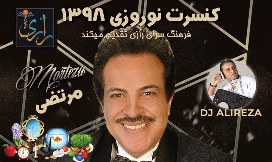 Norooz Celebration in Santa Clara with Morteza Barjasteh & DJ Alireza