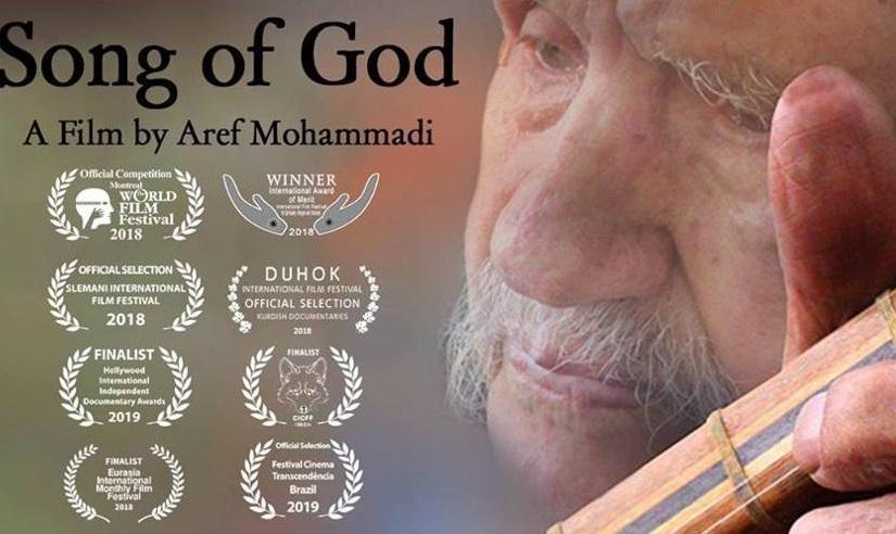 نمایش فیلم جذاب آواز خدا یک ساعت گریز از زندگی روزمره: منتخب فستیوال مونترال، مستندهای مستقل هالیوود
