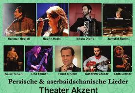 کنسرت ایرانی آذربایجانی نسرین حبی و گروه