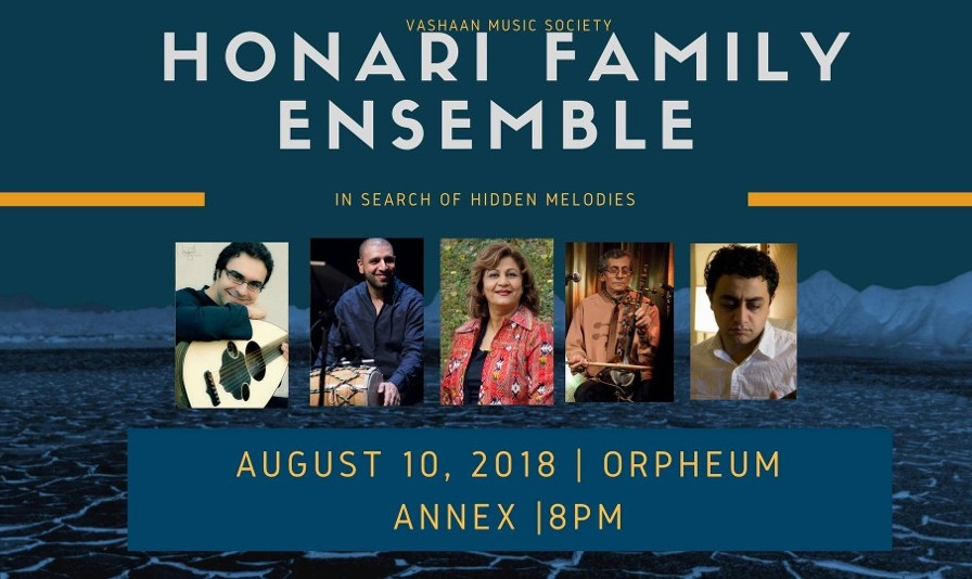 Honari Family Concert: Music from Sistan & Baluchistan