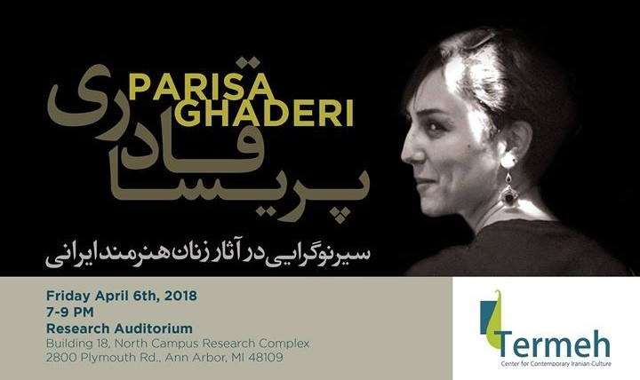Parisa Ghaderi: The Growth of Modernism in the Works of Iranian Artist Women