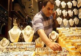 قیمت طلا به نرخ ۲ سال قبل رسید!