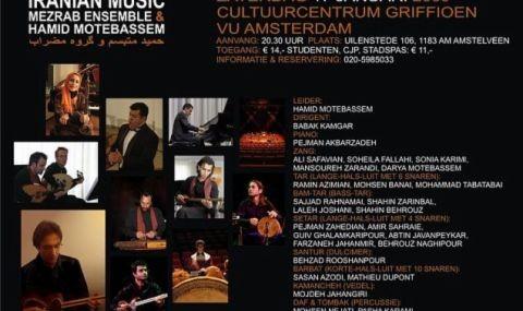 Mezrab Ensemble & Hamid Motebassem with new works in Amsterdam