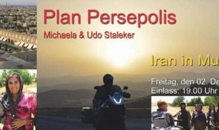 نمایش فیلم چند رسانهای ایران - پرسپولیس