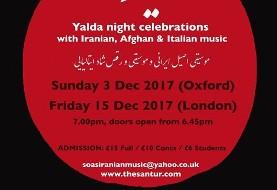 Yalda Night Concert ۲۰۱۷ - Oxford