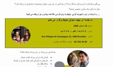 Orientation in Farsi for Immigrants