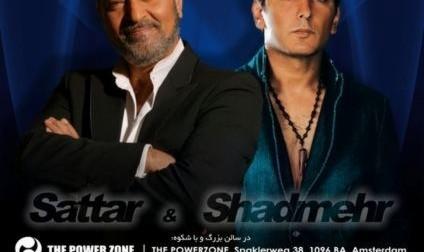 Sattar & Shadmehr in The Mega Concert