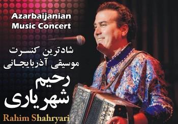 کنسرت شاد و بزرگ موسیقی آذربایجانی، ...