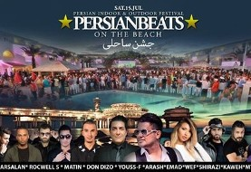 The Biggest Persian Summer Outdoor Festival