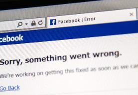 فیسبوک می گوید خدمات دهی به کاربران پس از  ۲۴ ساعت به حالت عادی بازگشته است