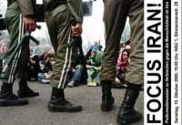 میزگرد بررسی نقض حقوق بشر در ایران