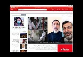 ویدئو اخبار جنجالی: از انفجارهای نطنز تا سن دیگو و سقوط ریال، اتحاد ایران با چین در جنگ با آمریکا و اسراییل وارد مرحله جدیدی شد