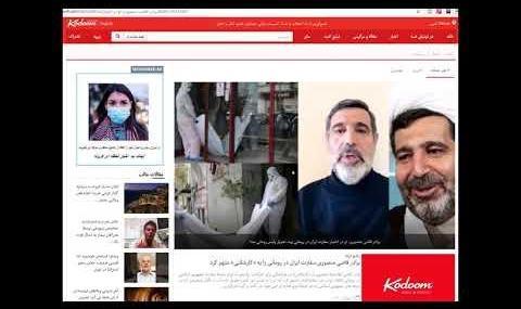 ویدئو اخبار جنجالی: از انفجارهای نطنز تا سن دیگو و سقوط ریال، ...