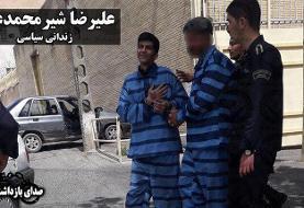 زندانهای بی صاحب!؟ ۳۰ ضربه چاقو به زندانی سیاسی در فشافویه در کمتر از ۹۰ ثانیه اتفاق افتاد