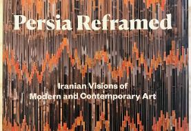 Iranian Visions of Modern and Contemporary Art