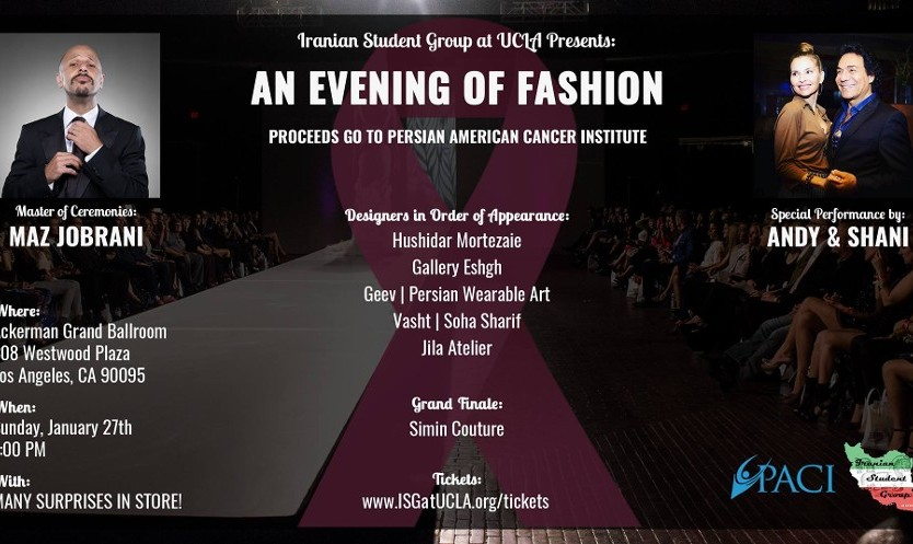 An Evening Of Fashion with Andy and Maz