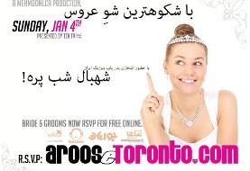 Aroose Toronto, Bridal Show