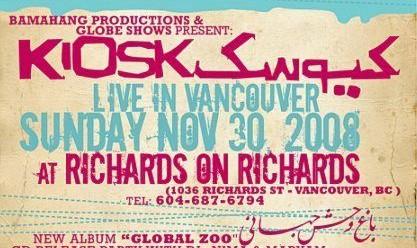 کنسرت گروه کیوسک در ونکوور