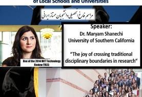 Best ۲۰۱۵ Graduates of Iranian Heritage